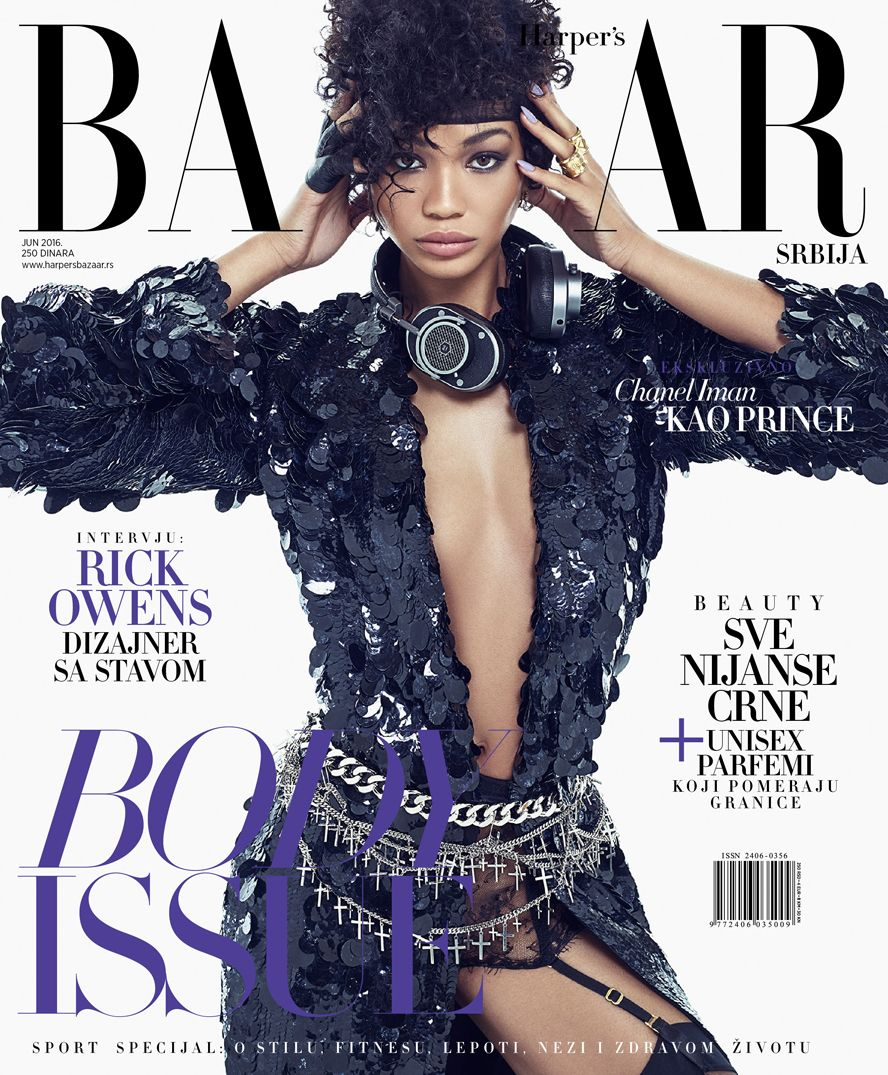 Chanel Iman pays homage to prince